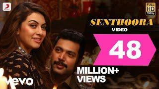 Bogan - Senthoora Video   Jayam Ravi, Hansika   Imman   Latest Tamil Hit 2017 width=