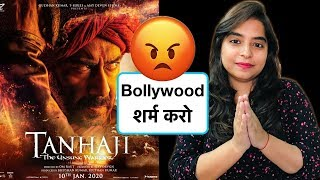 Tanhaji Trailer REVIEW   Deeksha Sharma