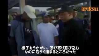 Dr Dre Ft. Snoop Doggy Dogg - Nuthin but G thang (日本語字幕付き)