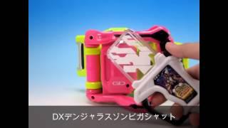 DX Dangerous Zombie Gashat