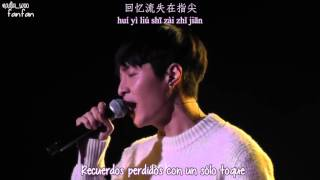 Lay (Zhang Yi Xing) 张艺兴 - Alone - One Person (一个人) [ Sub Español /PinYin/Chinese] Lay Birthday Party