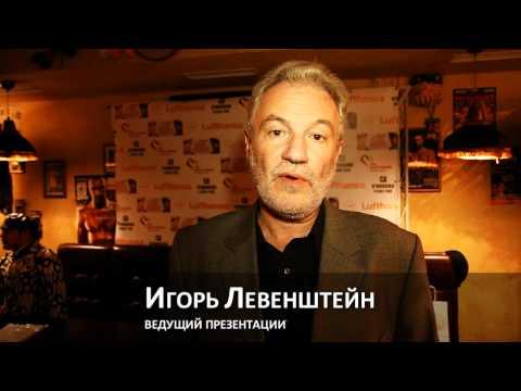 Юбилей Кличко в O'BOXERS, 16.11.2011