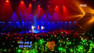 No brain - Rain and you, 노브레인 - 비와 당신, For You 20070103