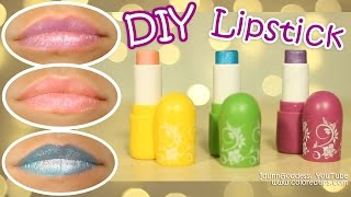 DIY Lipstick - How To Make Lipstick in 5 minutes WITHOUT Crayons and Any Special Materials width=