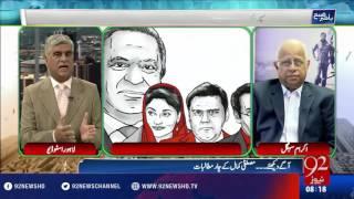 Bakhabar Subh - 21-10-2016 - 92NewsHD