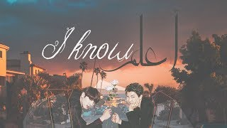 [ Arabic Sub / نطق ] BTS' RM & Jungkook - I Know