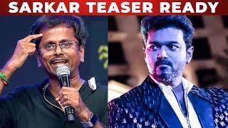 SARKAR Teaser Ready | AR Murugadoss Mass Speech | Thalapathy Vijay | TT 231