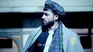 Arian Rasa - Eshq Man | Coming Soon...
