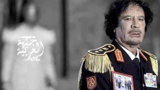 V.F.M.style - Gaddafi l معمر القذافی l Best Arabic Trap Beat Music