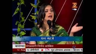 "Noopur Gadgil (Programme Excerpts from Zee 24 Taas ""Ghan Garje) Part 2"