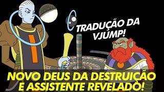 REVELADO NOVO DEUS DA DESTRUIÇÃO, ANJO E A ARENA DO TORNEIO DOS 12 UNIVERSOS!