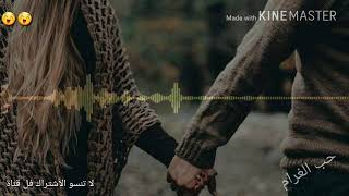 اجمل اغاني عشق سوريه حب الغرام 😍😍😍