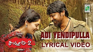 Kazhugu 2 - Adi Yendi Pulla Lyrical Video | Yuvan Shankar Raja | Krishna | Bindu Madhavi