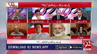 Special Transmission: Discussion about Surgical strike of Indian army in PoK | 29 Sep 2018