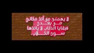 cheb khaled hiya hiya