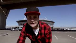 Dronaz & Amad - Этот прекрасный день (feat. Friddm Phytah, Maestro T, Яна Черная, DJ Spot, DJ Wolt)