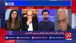 News Room | Sadiq Sanjrani the newly appointed Senate chairman - 12 March 2018 - 92NewsHDPlus