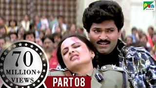 Phool Bane Angaray (1991 )   Rekha, Rajinikanth   Hindi Movie Part 8 of 9 width=
