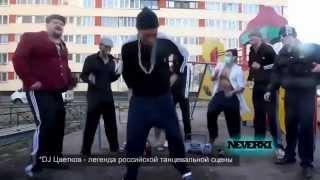 XS Project - Bochka, Bass, Kolbaser - Bass Boosted (Бочка,басс,колбасер)