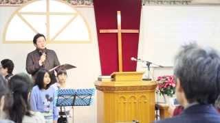 God bless you 愛知豊橋恵みバプテスト教会 2/16