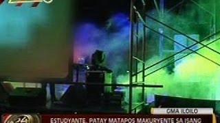 24 Oras: Estudyante, patay matapos makuryente sa isang 'Wet' party