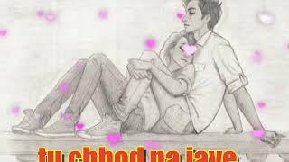 Sun soniye sun dildar rabb se bhi jyada tujhe karte hai. New heartuching love status##MoNikArvinD