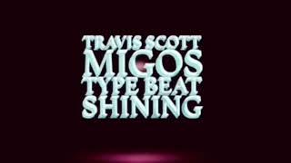 TRAVIS SCOTT x MIGOS {TYPE BEAT} - «SHINING» [1 minute long]