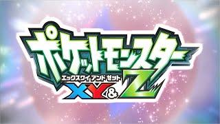 【MAD】Pokémon XY&Z Opening 「OK!」