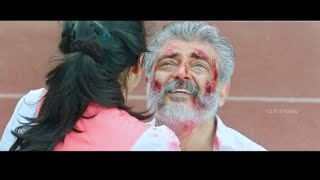 #Ajith#Nayanthara Climax Scenes In#vishwasam Movie 😢Tamil With English Subtitle