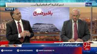Bakhabar Subh -23-05-2016- 92NewsHD