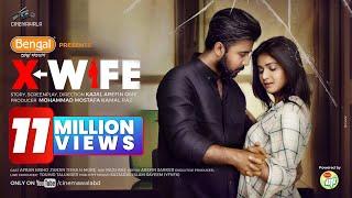 X Wife Bangla Natok By Kajal Arefin Ome  Ft  Afran Nisho & Tanjin Tisha  Eid Natok