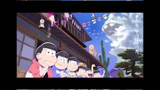 Osomatsu-san 2 opening TV size sub español & romaji