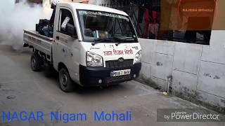 #NAGAR  Nigam Mohali_मच्छर मारने वाली गाड़ी_vlog Machhar Marne wali gadi#