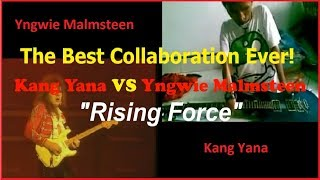 Ricing Force - Kang Yana VS Yngwie Malmsteen -The  Best Collaboration Ever! width=