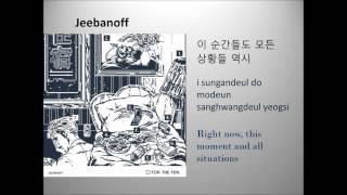 jeebanoff - About You (Feat. K.vsh & OLNL) lyrics (HANGUL/ROMANIZATION/ENGLISH)