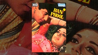 Ban Phool (HD) - Hindi Full Movie - Jeetendra - Babita - 70's Hit Movies width=