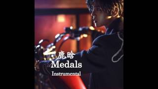 鹿晗Luhan 勋章Medals (Instrumental/Background Vocals)