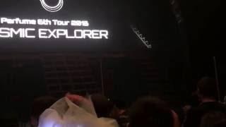 Perfume COSMIC EXPLORER NY Final
