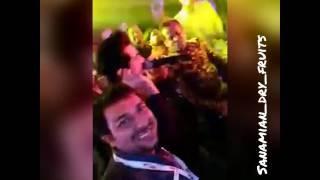 Sanam Cute Live Video...😍😍😘