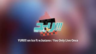 You Only Live Once (Full Version) / YURI!!! on ICE feat. w.hatano [INSTRUMENTAL COVER]