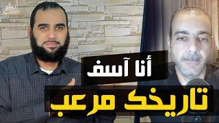 الإعجاز العلمي في القرآن بين الدكتور هيثم طلعت والأستاذ أحمد مصري