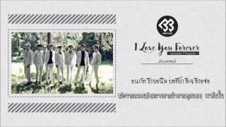 「KARAOKE-THAISUB」BTOB (비투비) - I Love You Forever (예지앞사)