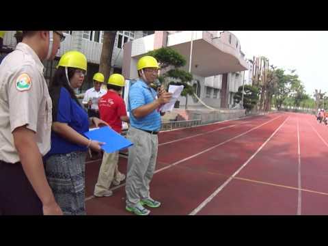 安定國小防震演練 3疏散集結災害通報 - YouTube