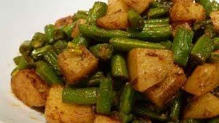 Aloo (Potatoes) and Green Beans Subzi Recipe by ShowMeTheCurry width=