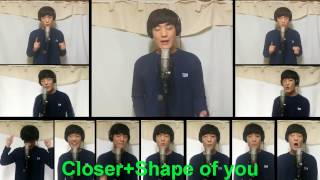 Shape of you+Rockabye+Starboy+Closer+One dance+Cold water - Acapella remix mashup