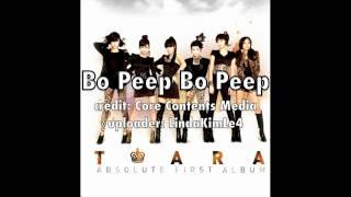 [AUDIO] 티아라 (T-ara) - Bo Peep Bo Peep