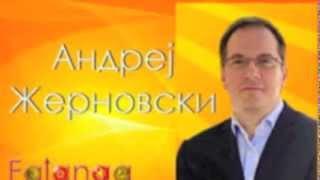 Andrej Zernovski pesna