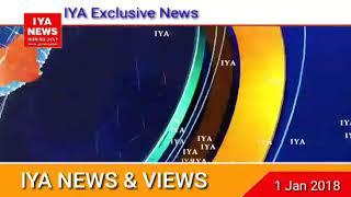 IYA NEWS - Nude Dance By Transgenders In Public