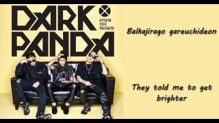 Hyorin x Zico x Paloalto Dark Panda Lyrics [ROM/ENG]