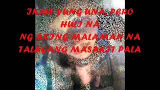 salamat sa pananakit mo lyrics